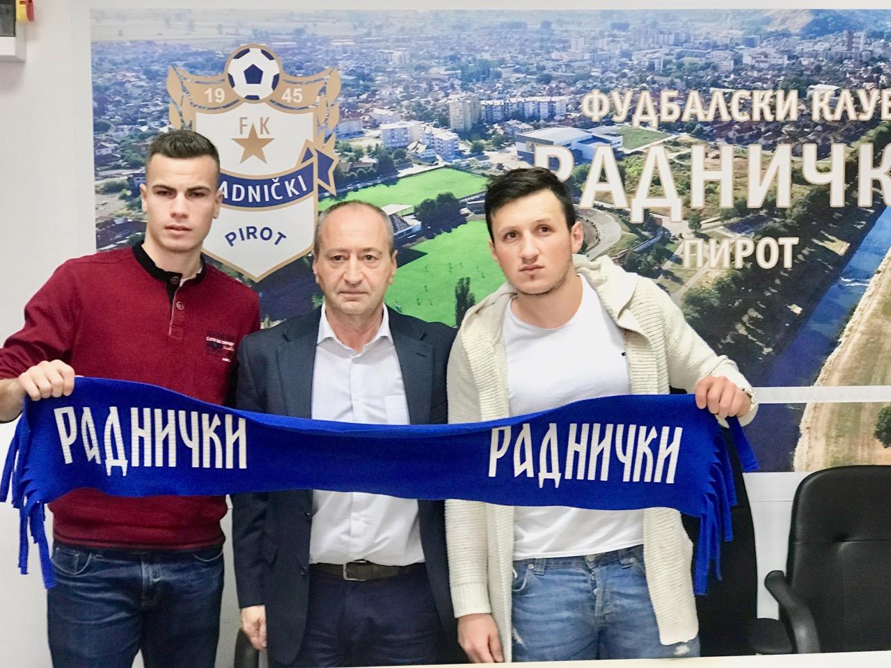 Photo of Radnički dobio prva pojačanja – u redove Belih stigli Stojanovski i Žerađanin