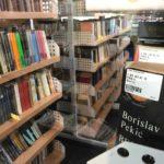 Svetski dan Roma obežiće se u Narodnoj biblioteci u Pirotu