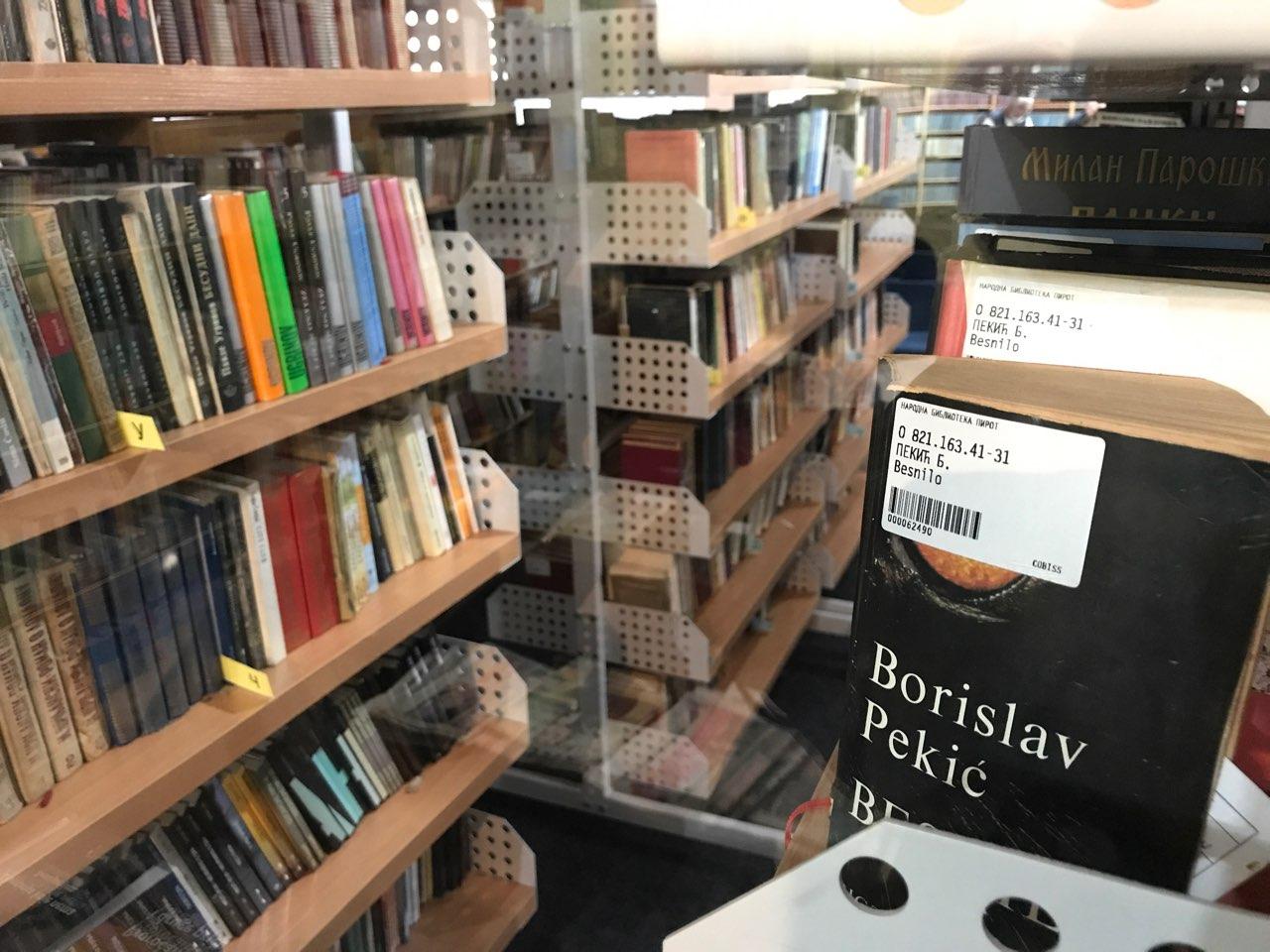 Photo of Biblioteka na selu – sutra otvaranje biblioteke u Krupcu