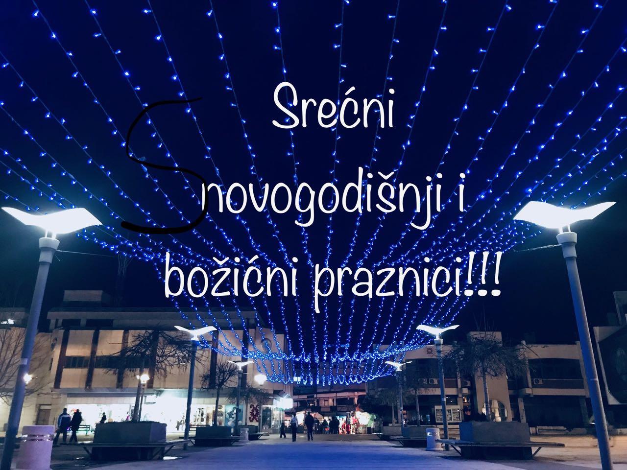 Photo of Novogodišnje čestitke – Srećna Nova 2018. godina!