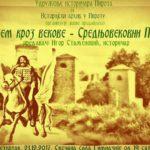 Putem kroz istoriju - Srednjovekovni Pirot, predavanje istoričara Igora Stamenovića