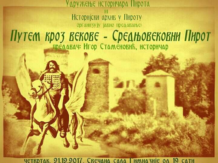 Photo of Putem kroz istoriju – Srednjovekovni Pirot, predavanje istoričara Igora Stamenovića