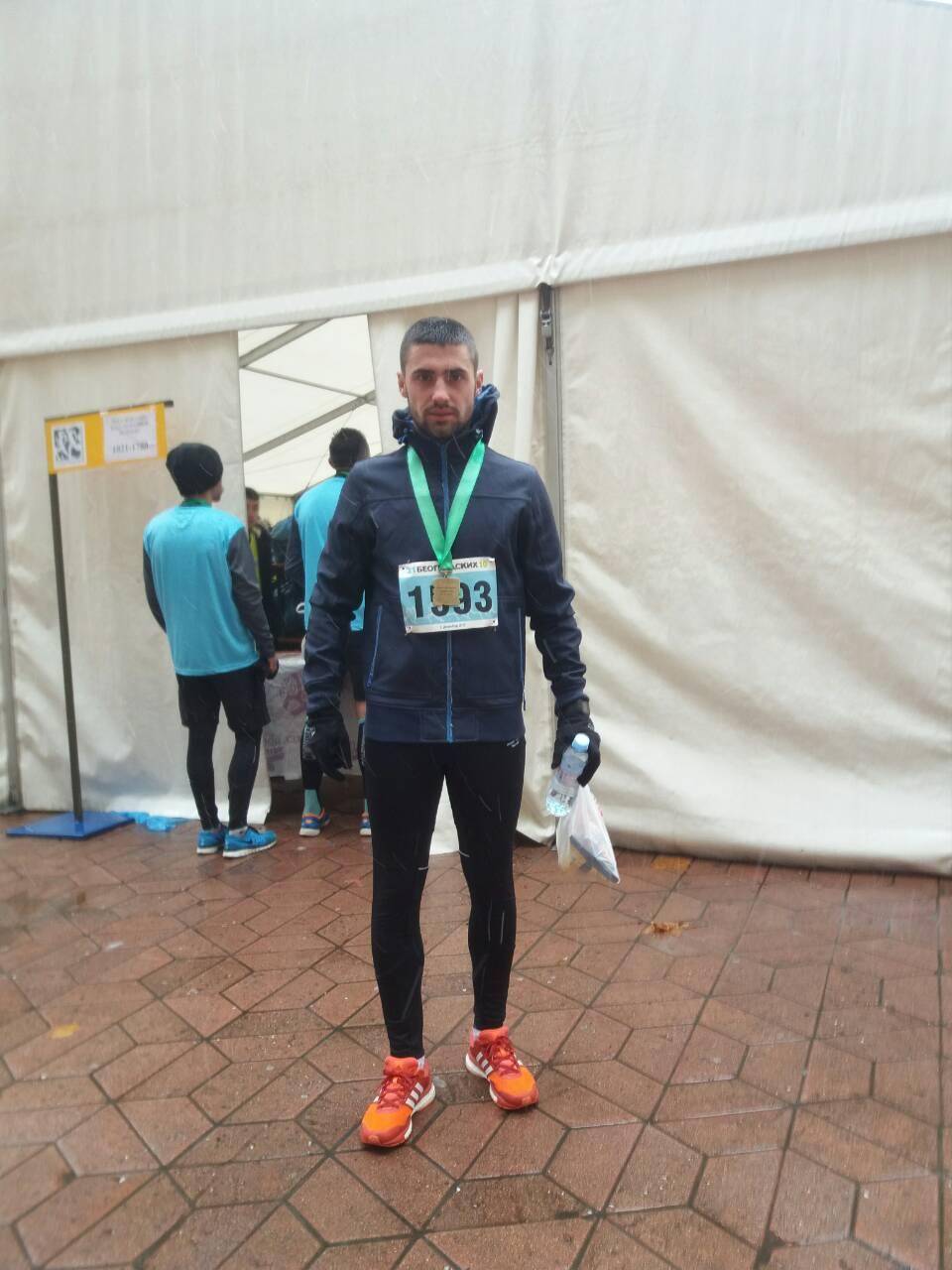 Photo of Piroćanac Stefan Ćirić uspešan na Beogradskom polumaratonu