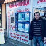 I bugarski lev uveden na kursne liste NBS, menjači pozdravljaju odluku