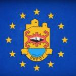 Evropski Pirot - Regionalna deponija Pirot