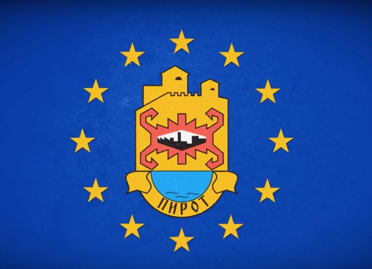 Photo of Evropski Pirot – Kancelarija za lokalni ekonomski razvoj