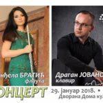 Počinje koncertna sezona Doma kulture, u ponedeljak prvi koncert za flautu i klavir