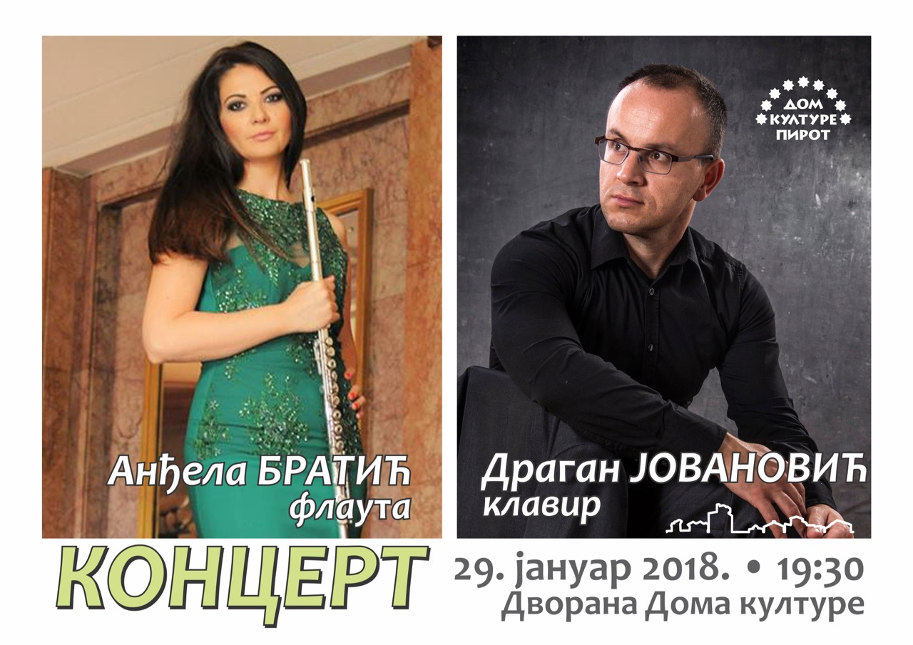 Photo of Počinje koncertna sezona Doma kulture, u ponedeljak prvi koncert za flautu i klavir