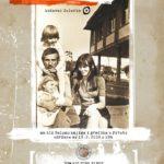 Lidija Jelisavčić Ćirić na Salonu knjige i grafike u Pirotu