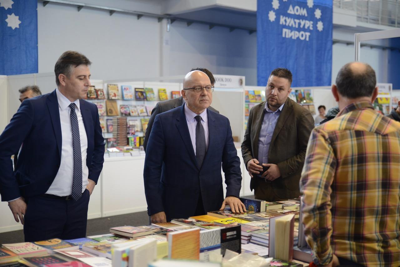 Photo of Ministar Vukosavljević: Pirot u samom vrhu među gradovima kada je reč o ulaganju u kulturu