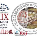 Program Salona knjiga i grafike 2018.
