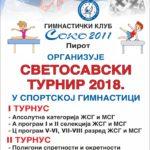 Svetosavski turnir u gimnastici