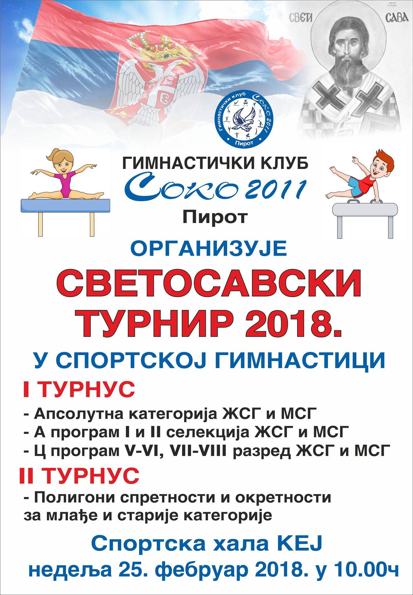 Photo of Svetosavski turnir u gimnastici