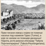 """Srednjovekovna pirotska tvrđava """"dostupna"""" širom sveta zahvaljujući aplikaciji za mobilne uređaje"""