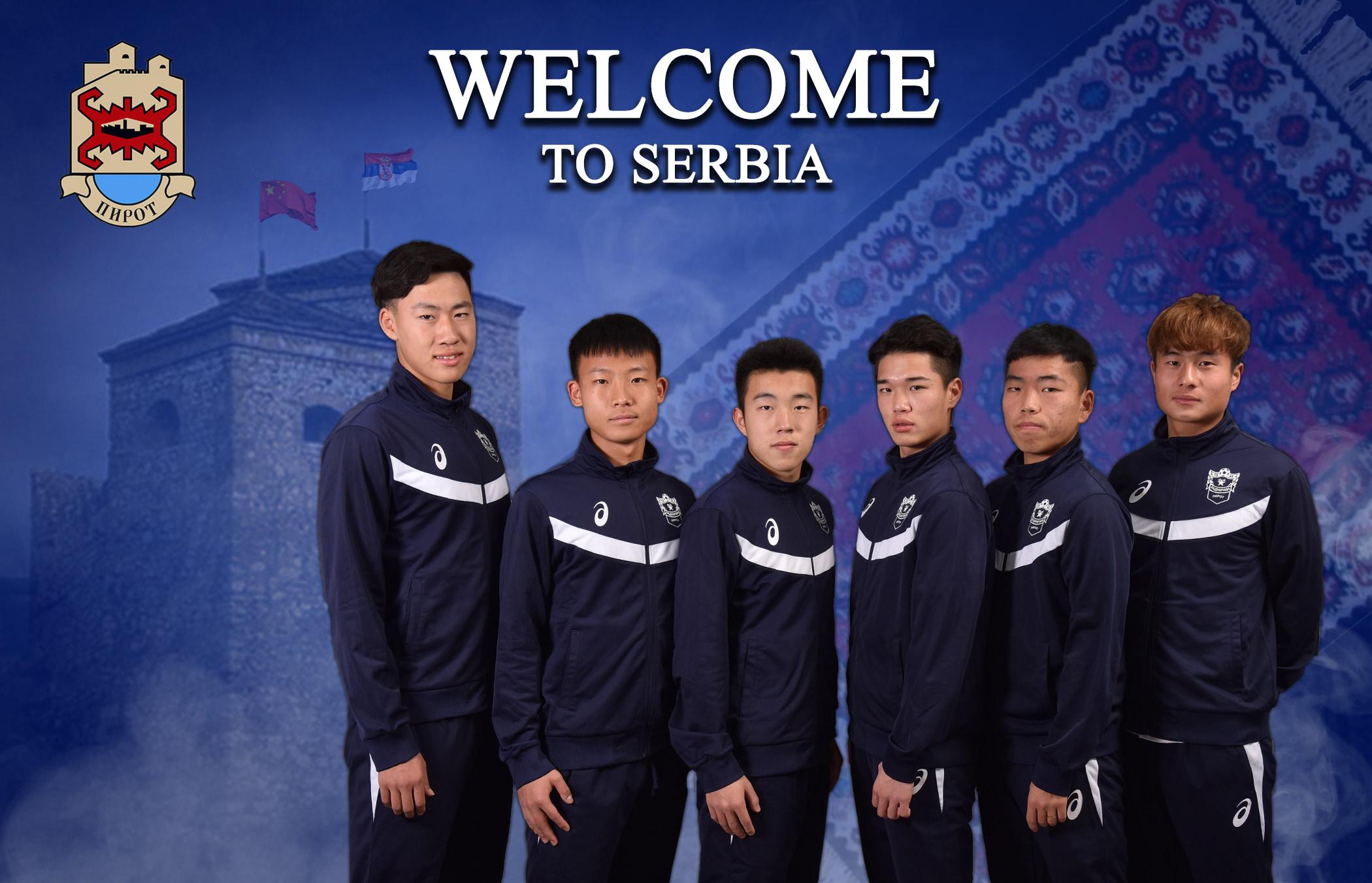 Photo of Radnički Pirot i zvanično pojačan šestoricom talentovanih kineskih omladinaca, dvojica reprezentativci Kine