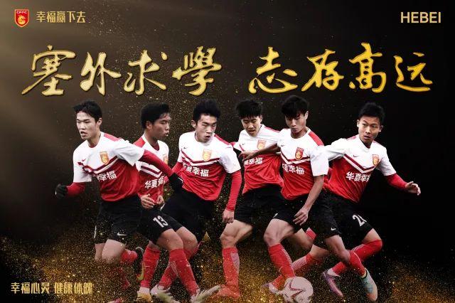 Photo of Kineski fudbaleri u Radničkom u Pirotu osvanuli na svim vodećim kineskim portalima