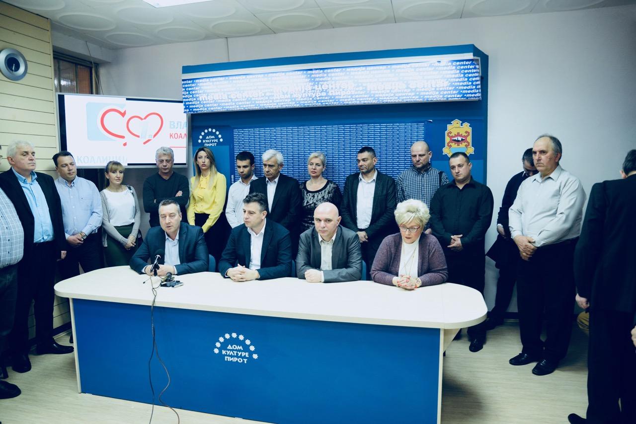 Photo of Koalicija za Pirot stožer okupljanja ljudi koji misle dobro Pirotu, deo KZP postali i LDP i deo SDS