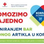 """Humanitarna akcija """"Korpa solidarnosti"""" u supermarketima """"Marmil"""""""
