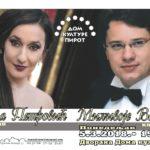 Koncert klasične muzike u Domu kulture u ponedeljak 5. marta
