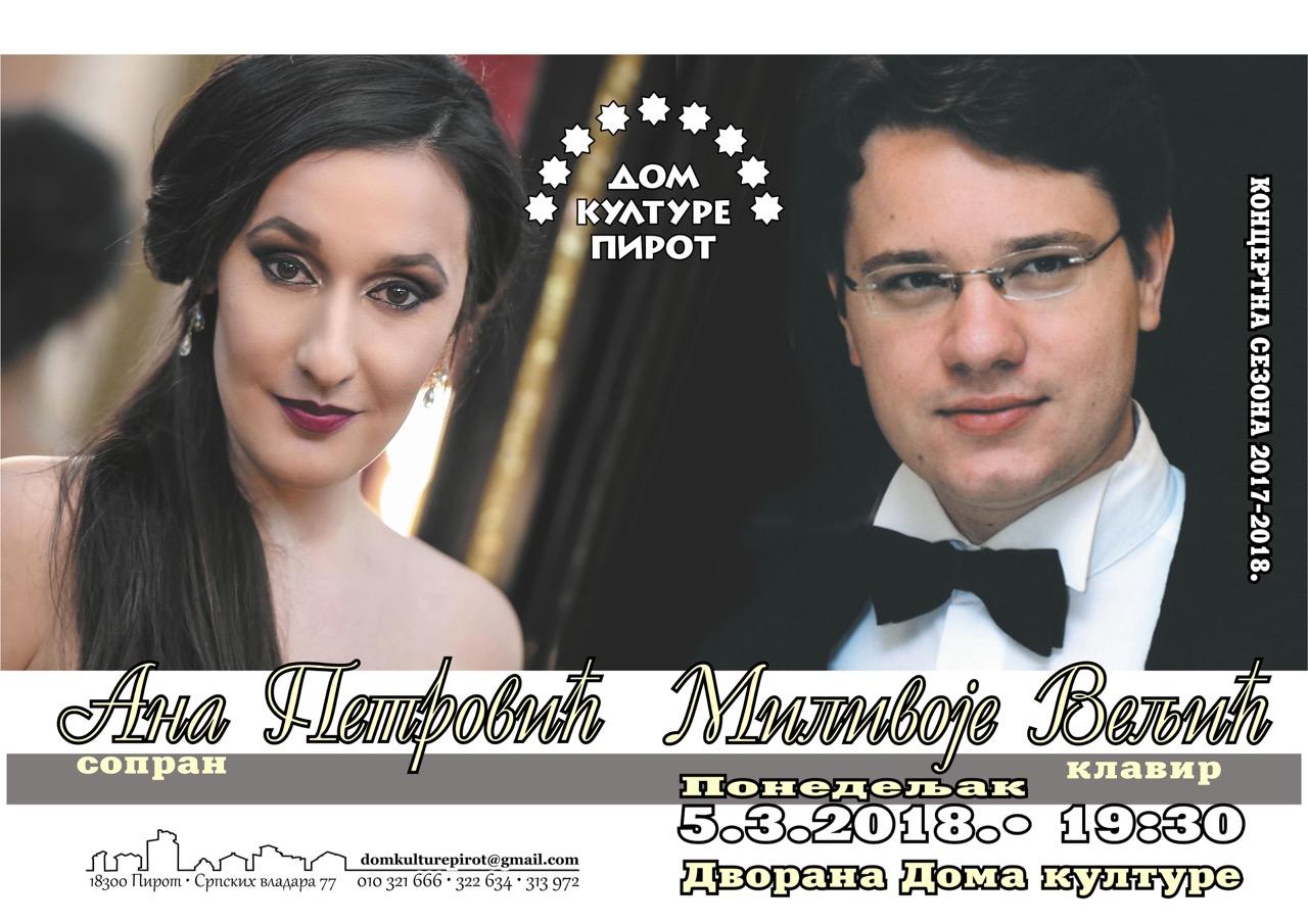 Photo of Koncert klasične muzike u Domu kulture u ponedeljak 5. marta