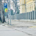 Nastavlja se uredjenje trotoara u gradu