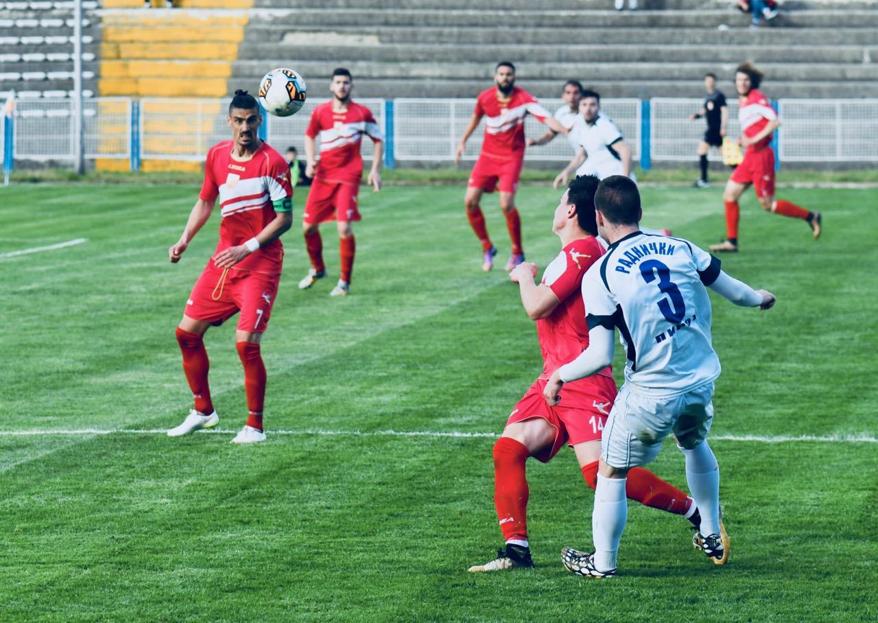 Photo of Radnički poražen u Milanovcu – 2:1