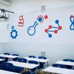 Gimnazija dobila od NIS-a kompletno opremljen kabinet za ruski jezik