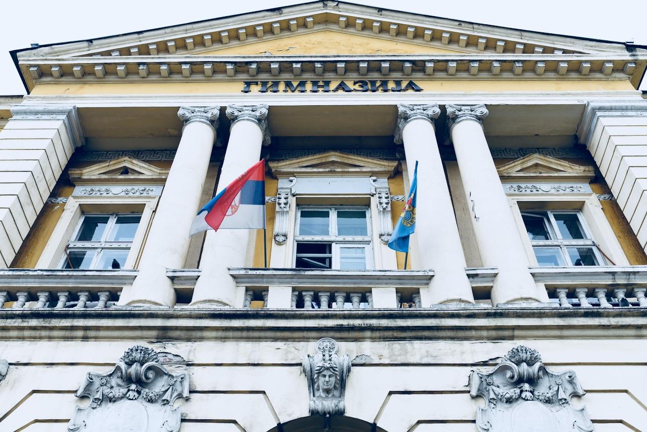 Photo of Vasić: U kompletnu rekonstrukciju zgrade Gimnazije biće uloženo preko milion evra