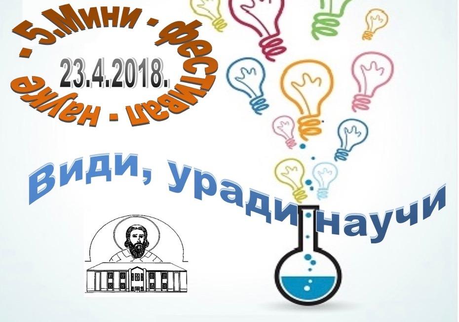 """Photo of Mini festival nauke u OŠ """"Sveti Sava"""""""