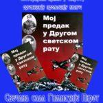 """Promocija knjige """"Moj predak u Velikom ratu"""" sa preko 80 istraživačkih radova školaraca"""