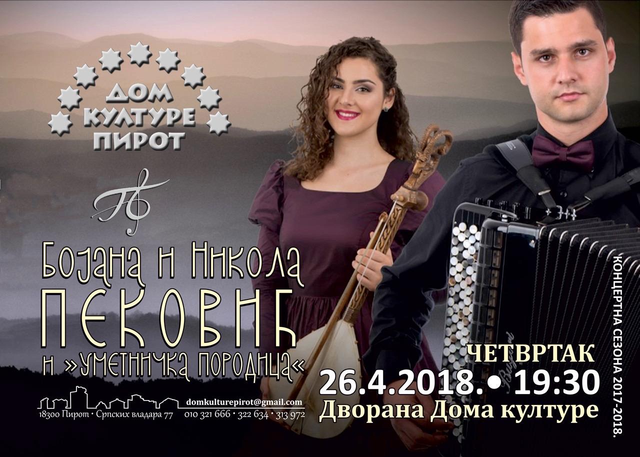 """Photo of Koncert Bojane i Nikole Pekovića sa grupom """"Umetnička porodica"""""""