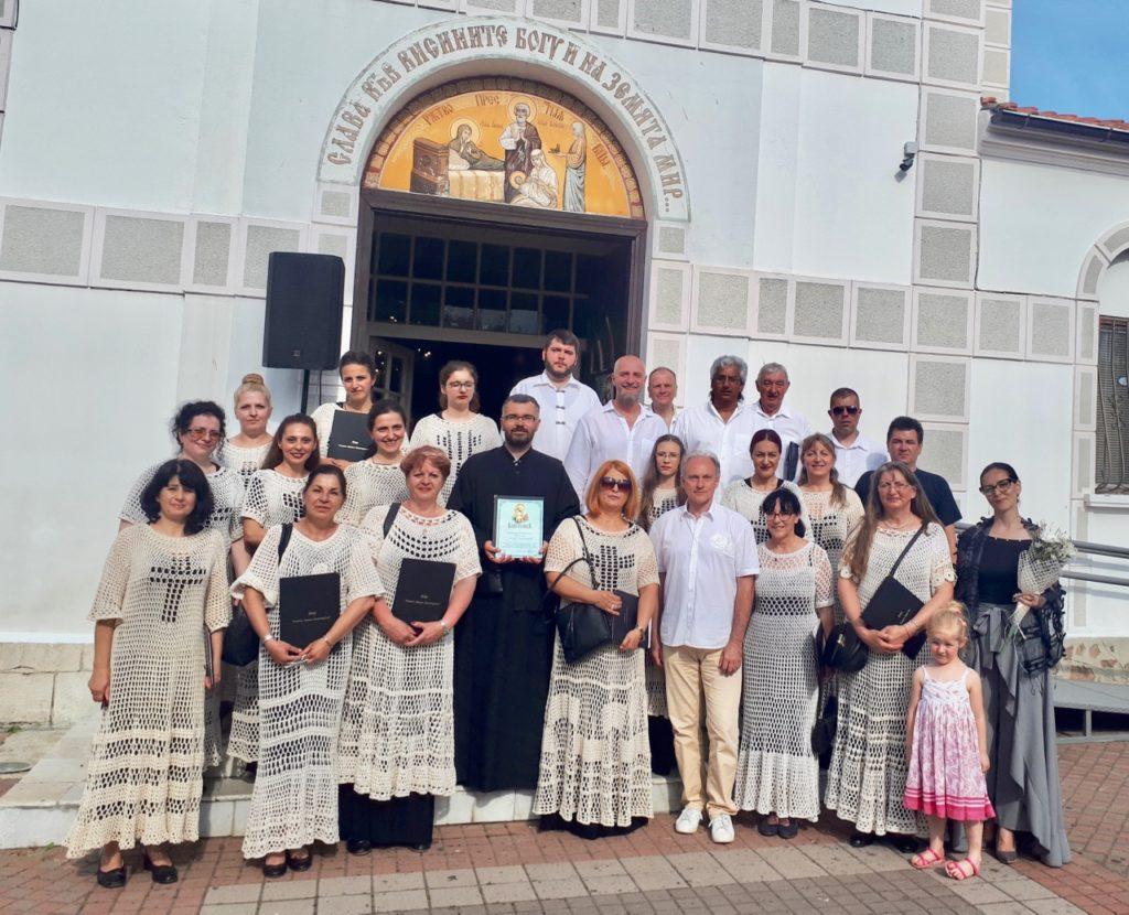 Hor Sveti Jovan Zlatousti iz Pirota digao publiku na noge na Međunarodnom festivalu pravoslavne muzike