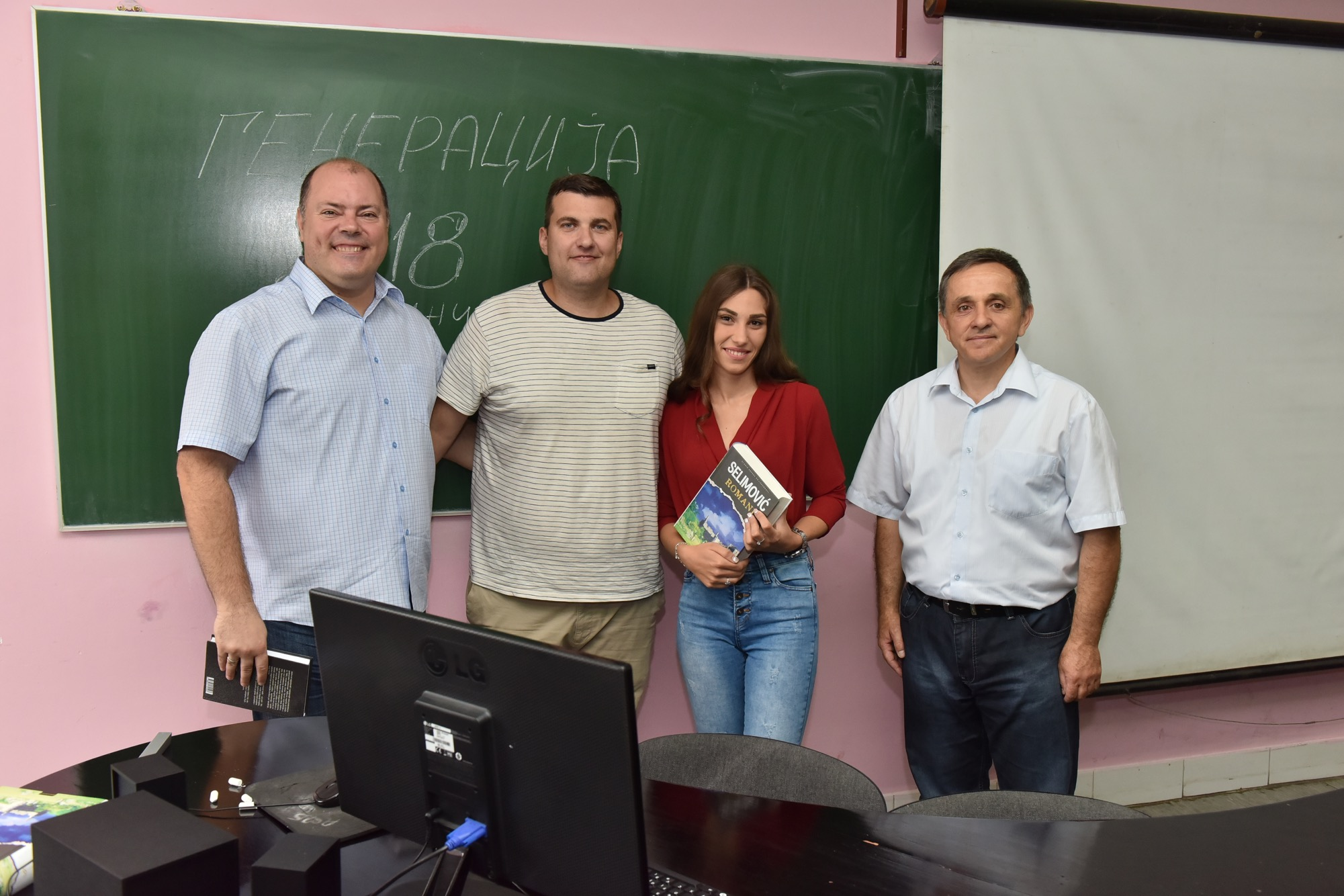 Photo of Nagrade najuspešnijim učenicima