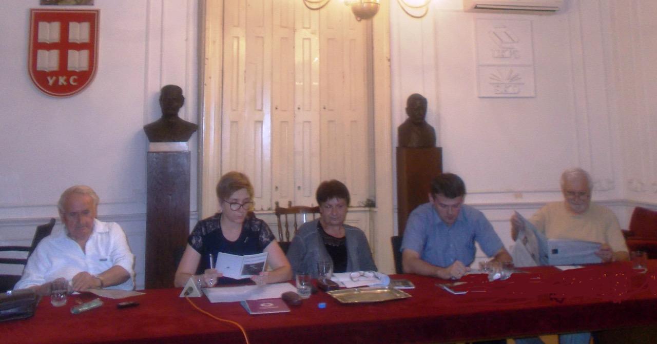 Photo of U Beogradu predstavljen književni portret pirotske pesnikinje Kaje Pančić Milenković