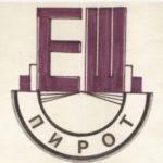 Ekonomska škola uvodi evropske standarde zahvaljujući odobrenom projektu EU