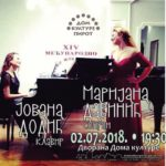 Koncert klasične muzike u Domu kulture