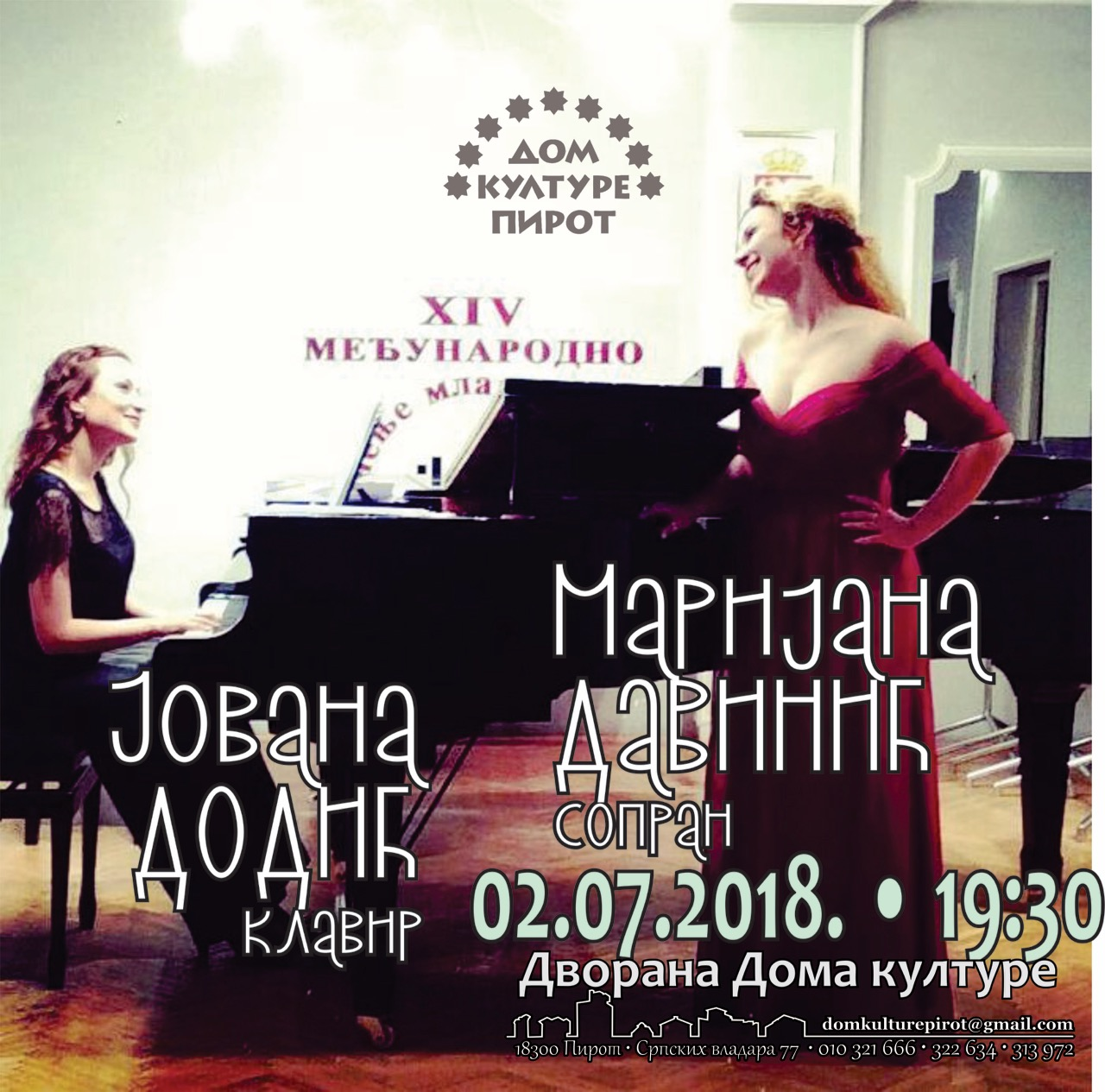 Photo of Koncert klasične muzike u Domu kulture