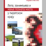 Zanimljiva, a manje poznata mesta u pirotskom kraju u knjizi Gorana Mitića