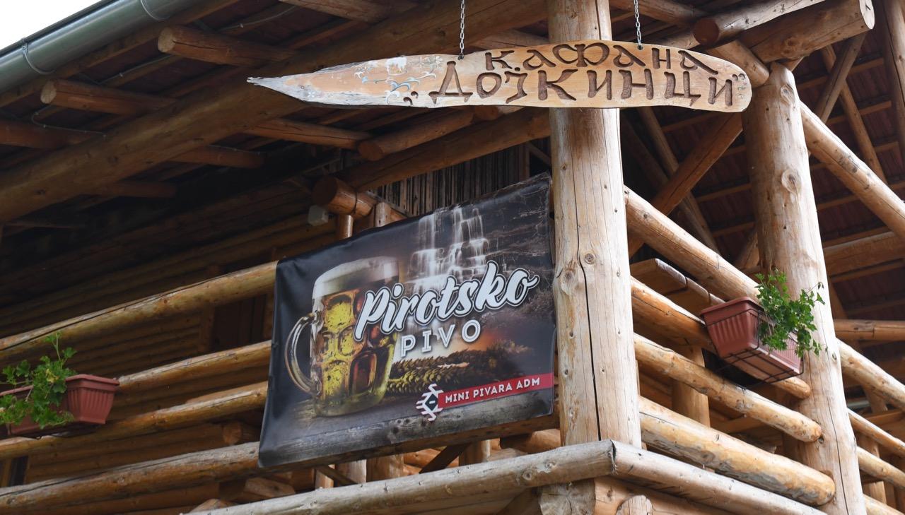 Photo of U Dojkince na vrhunsko Pirotsko pivo