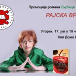 """Rajska vrata"" – promocija romana Ljubice Arsić u Pirotu"