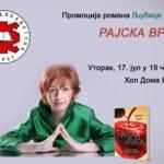 """Rajska vrata"" - promocija romana Ljubice Arsić u Pirotu"