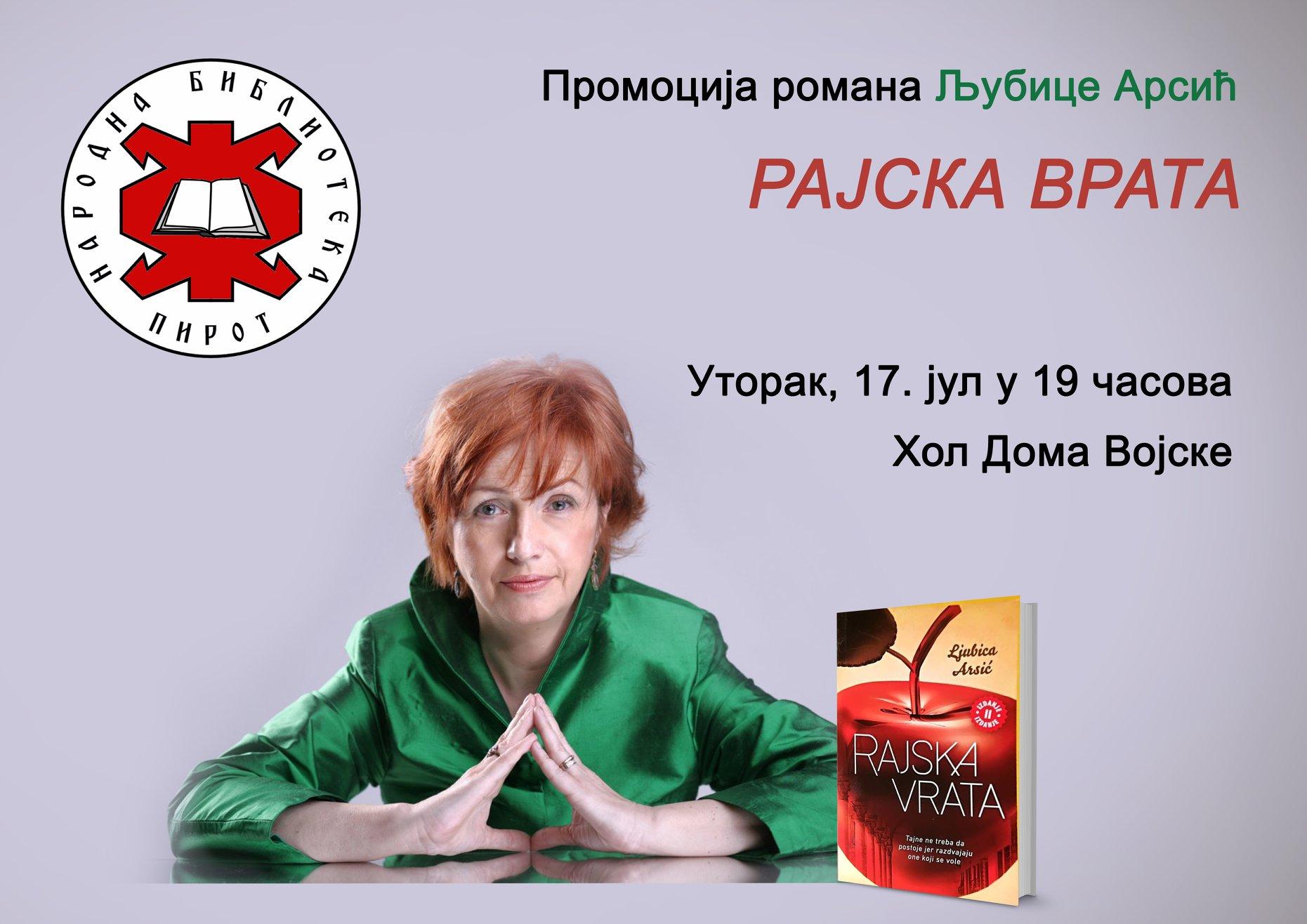 "Photo of ""Rajska vrata"" – promocija romana Ljubice Arsić u Pirotu"