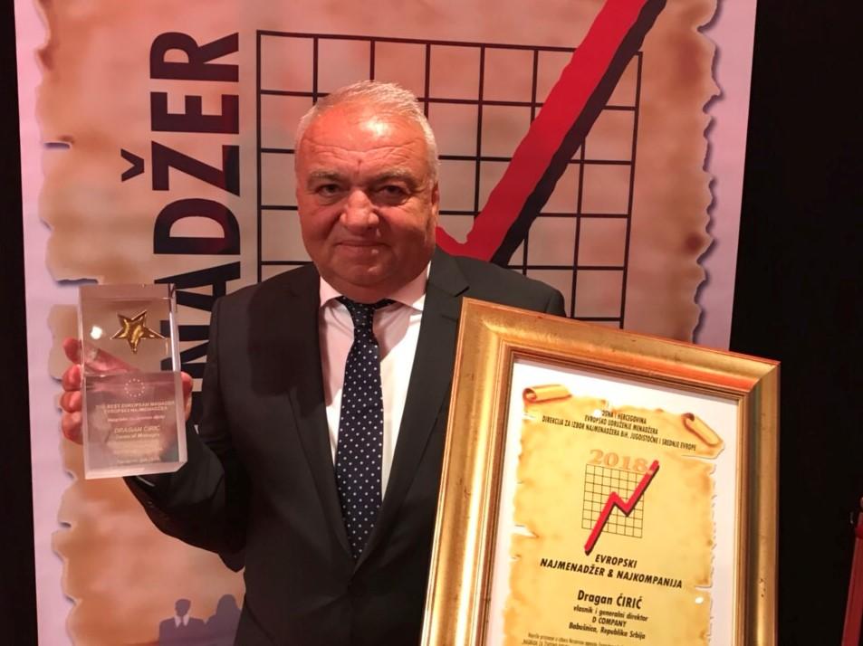 """Photo of Draganu Ćiriću prestižno priznanje – """"Evropski najmenadžer i najkompanija – ličnost 2018. godine"""""""