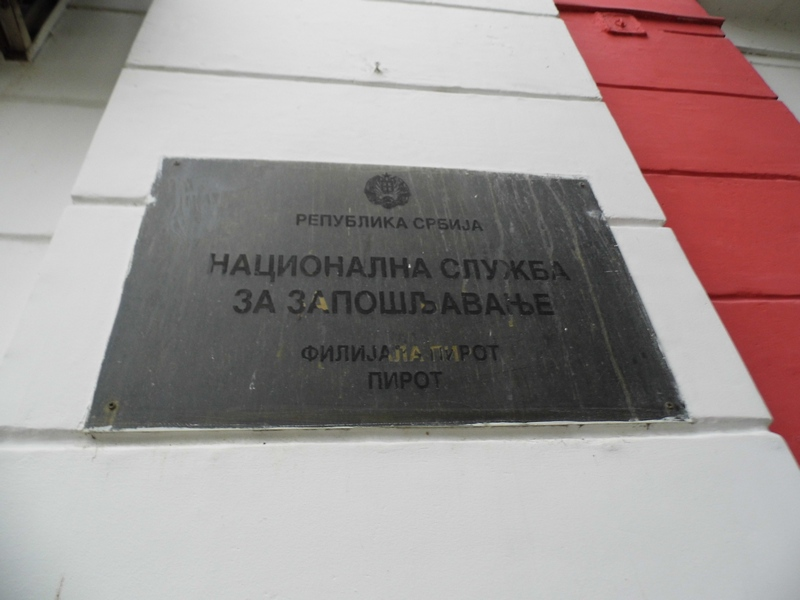 Photo of NSZ Pirot: U 11h otvaranje Sajma zapošljavanja – traže se 350 radnika