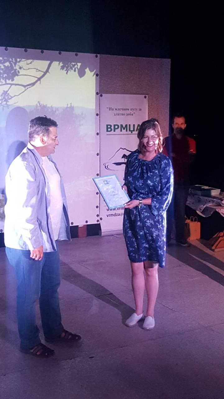 Photo of Nagrada za Vanju Jocić i Produkciju Astra na festivalu Vrmdža
