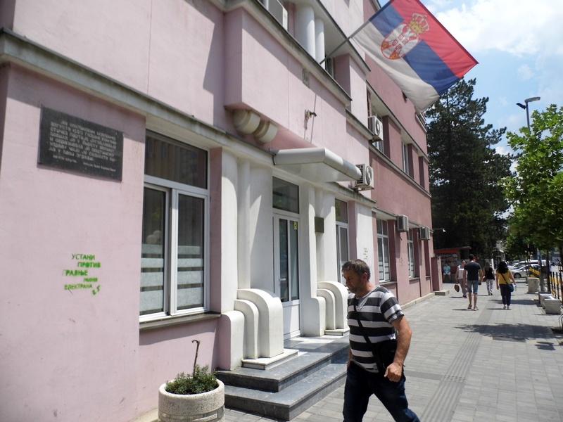 Photo of Načelnici okolnih okruga u Pirotu