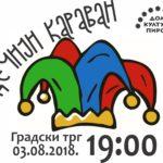 Dečiji karavan u Pirotu – cirkuske akrobacije na trgu