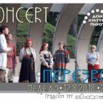 """Moskovska grupa """"Perezvon"""" nastupa u Pirotu, pored ruskih pevaju i srpske tradicionalne pesme"""