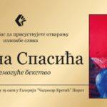 """""""Nemoguće bekstvo"""" - izložba Jovana Spasića u Galeriji"""