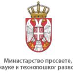 """""""Gase"""" se škole u šest gradova i opština, među njima i u Babušnici"""